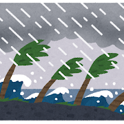 【悲報】台風14号「うおおおおお!東京ーーーーおおおおお!!!!」