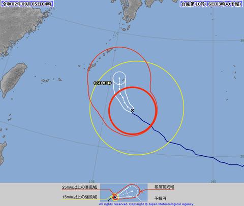 【悲報】台風さん、なぜか日本のほうに曲がり始める