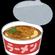 【悲報】日本、とうとう貧困がいきすぎてカップ麺が贅沢品となってしまうwwwwwwwwwwwwwwwwwwwwwwwww