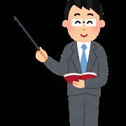 【悲報】日本学術会議「こちらに手を出すと内閣が滅びる、それだけ言っておきますね(^^)」