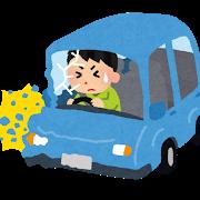 【福岡】「早くトイレに行きたかった」…コンビニに車突っ込み、そのままトイレに駆け込んだ女(44)逮捕  酒気帯び運転・無免許の疑い ★2  [ばーど★]