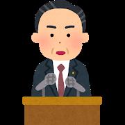 GoToトラベル「東京発着除外を」 秋田知事強調  [蚤の市★]