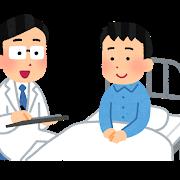 【ワロッツアァ】国と都「コロナ病床確保させい😡」病院「嫌どす🙄」国と都「ふーん、名前晒すね😡」
