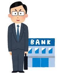 【悲報】新卒行員ワイ、銀行員のあまりのレベルの高さにマジでドン引きしてしまう…………………………