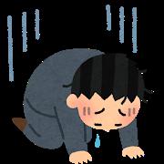 【悲報】ワイニッコマ卒派遣社員(27)、将来に絶望wwwwwwwwwwwwwww