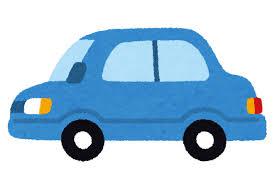 若者「軽自動車で十分」←これ言う人って軽自動車しか乗った事ない人だよな