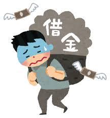 東国原「親ガチャ理論によれば貧乏な親は子供作るなってことだけど正しいか?優生主義やん」 Part.2