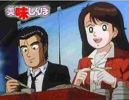 美味しんぼの海原の山岡と栗子って高級料亭の岡星によくいってるけど、なんでそんな金あんの?