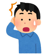 【悲報】札幌市職員「ぼんやりと作業してた」ワクチンの予算を67億円オーバーする