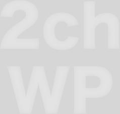 【将棋】<藤井二冠を殺害予告疑いで追送検> 無職男(50)「将棋が嫌い」  [Egg★]