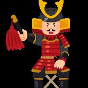 鎌倉武士「やーやー我のは名は〇〇!誉高き者なり!」なんJ民「匿名で人傷つけるで~!」