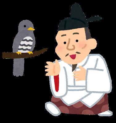 【朗報】墾田永年私財法、坂上田村麻呂に次ぐ語感のいいワードが見つかる