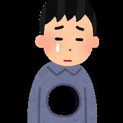 【悲報】大阪の看護師の求人、ヤケクソになるWWVVWWVVWWVVWWVVWWVVWWVVWWVVWWVVWWVV