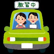 自動車教官「もっと左寄って!」ワイ「安倍ヤメロ!安倍ヤメロ!」