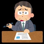 日本「理系人間の研究なんかにお金なんか出せません」