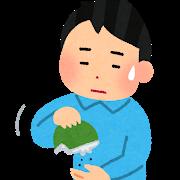 【政府】成長戦略会議、メンバーに竹中平蔵、三浦瑠麗、デービッド・アトキンソンらを起用  ★6  [Stargazer★]