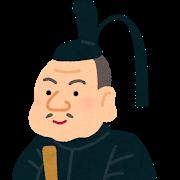 日本の「国民の父」的な歴史上の人物って誰なん?