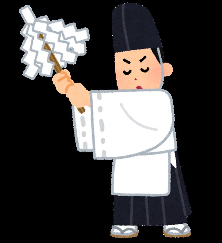 神道「教祖はいません。教義もありません。各々好きにしてください」←こいつが流行らない理由