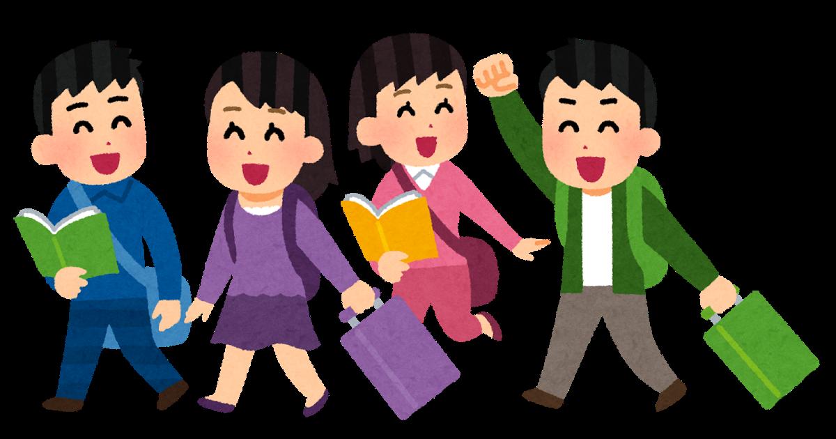【悲報】日本国民さん、4連休でコロナ忘れて行楽三昧してしまう