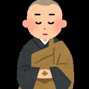 仏教徒の受験生が仏教系大学で打線組んだ