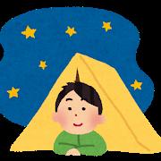 ワイ「キャンプとかわざわざ外で寝る意味がわからない」キャンパー「!?」