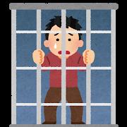 彡(゚)(゚)「お世話になりました」刑務官「もう2度と犯罪するんじゃないぞ」