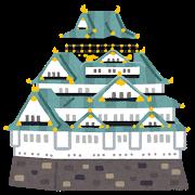 【緊急速報】 大阪都構想、否決の見通し!!!!! NHK出口調査で反対派が優勢!!!! ★2