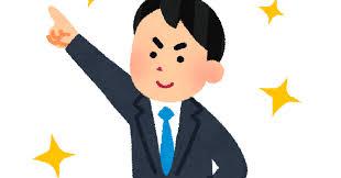 日本の技術力ってなんで地に落ちたの?