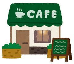【悲報】緊急事態宣言が解除されるのに東京の飲食店は「午後9時まで」に短縮されてしまうwwwwwwwwwwwwww