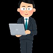 日本政府「マイナンバー作った!」→普及せず 「アベノマスク作った!」→普及せず 「COCOA作った!」→普及せず 「ワクパス作る!」←あ
