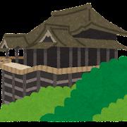 山形の山寺って行ったことあるやついる?
